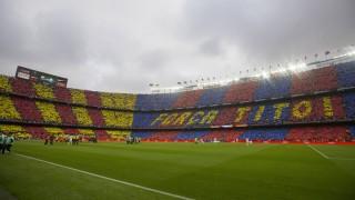 La afición del FC. Barcelona se volcó con Tito Vilanova con este espectacular tifo