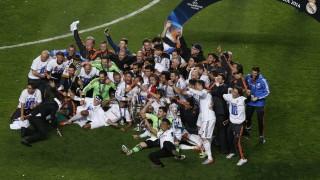 Foto de familia del Campeón de Europa