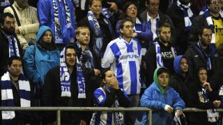 La afición del Alavés, apoyando a su equipo en Ipurua