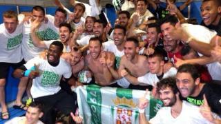 Así celebran los jugadores del Córdoba el ansiado ascenso a la Liga BBVA