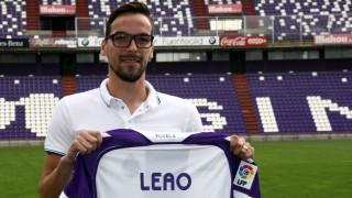 André Leão, uno de los nuevos refuerzos del Valladolid