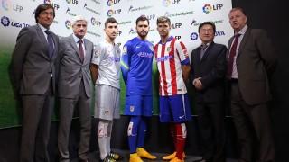 La presentación se realizó en la Ciudad Deportiva del Atlético