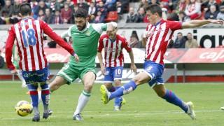 El Sporting solo ha perdido dos partidos esta temporada, ante el Betis y el Valladolid