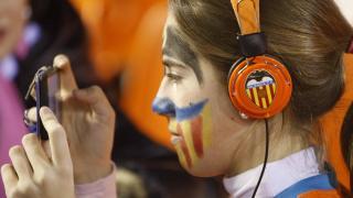 ¡Cómo te quiero, Valencia!