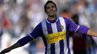 Óscar, con 16 tantos, ha sido el máximo goleador del Valladolid en la temporada regular.