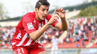 6. Sandaza (Girona FC). 84 disparos/84 shots.
