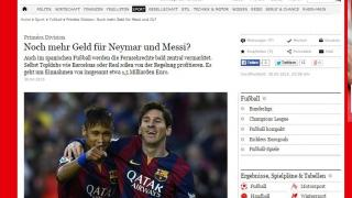 "FRANKFURTER ALLGEMEINE: ""¿Más dinero para Neymar y Messi?"""