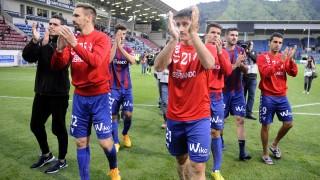 Los futbolistas del Eibar vencieron al Córdoba, pero no bastó para lograr la permanencia