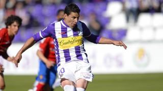 10. Óscar González (Real Valladolid). 16 goles.