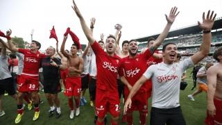El Sporting, nuevo equipo equipo de la Liga BBVA