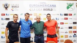 Duda y Javi Gracia hablaron en la previa del partido contra Deportivo Cali.