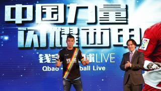 Zhang Chengdong 'Dudú' posa con su nueva camiseta