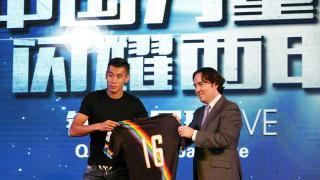 Zhang Chengdong lucirá el dorsal 16.