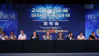 Acto de presentación del nuevo jugador chino del Rayo, Zhang Chengdong, durante el Qbao Event.