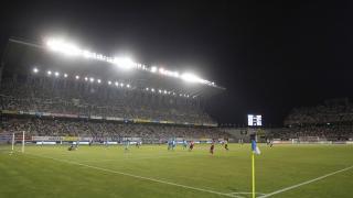 Panorámica del estadio.