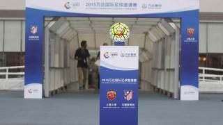 LFP World Challenge Julio-Agosto 2015 - Atlético - China - Partido Shanghai Sipg FC.
