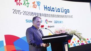 """""""Hoy para LaLiga va a haber un antes y un después en nuestra relación con China"""", afirmó el presidente de LaLiga, Javier Tebas,"""