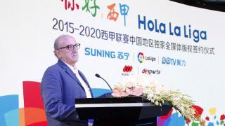 """Jaume Roures, socio fundador de Mediapro, resaltó que el acuerdo """"ofrece un salto cualitativo. Vamos a arraigar el fútbol español en China""""."""