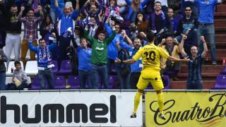 Linares celebra su gol en el José Zorrilla
