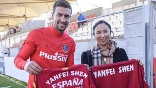 Yanfei intercambió camisetas con Gabi