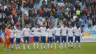 Zaragoza - Valladolid. Partido Zaragoza- Valladolid
