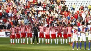 Almería - Ponferradina.