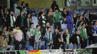 R. Sociedad - R. Betis. PARTIDO