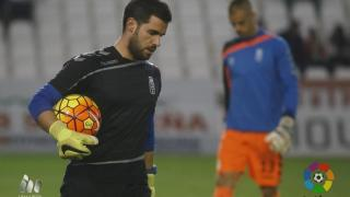 Damián Suárez (Real Oviedo)