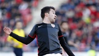 Mallorca - Bilbao Athletic. MALLORCA-BILBAO ATHLETIC