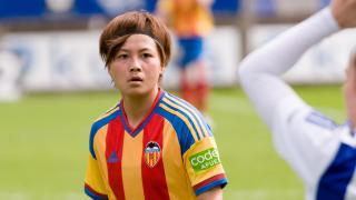 Maya Yamamoto, durante el partido de la Real Sociedad y el VCF Femenino.