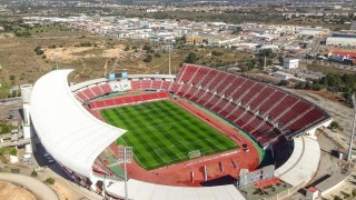 Iberostar Estadio, en Mallorca