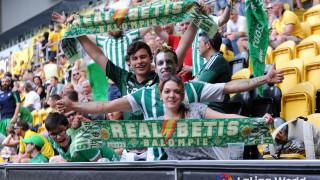 Dresden Cup (Betis) - Partido Real Betis vs Everton FC.