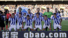 23142141once-real-sociedad-2016-08-23-at-14.20.45.