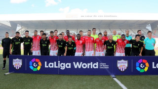 Gira LaLigaWorld Francia (Sporting) - Partido Sporting vs AS Nancy.