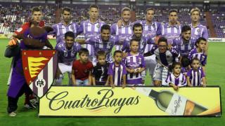 Primera alineación del R. Valladolid CF este curso