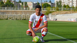 Javi Guerra. Rayo Vallecano. Temporada 2015/16