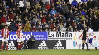 Zaragoza - Girona. Partido Zaragoza- Girona