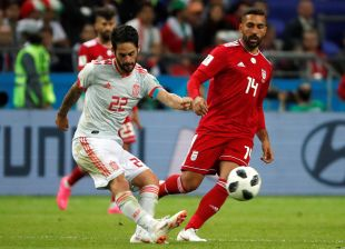 Mundial Rusia 2018 - Jornada 2.