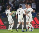 Real Madrid - Al Ain FC