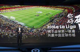 Directivos y caras conocidas del canal PPTV condujeron la gala, en la que se ensalzó la repercusión del fútbol español en China y las posibilidades de crecimiento en un futuro gracias a la firma de esta alianza.