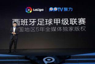 A través del canal online PPTV y de las tiendas físicas de la compañía en más de 300 ciudades chinas, el fútbol español se asegura un alcance sin precedentes entre los aficionados del país asiático.